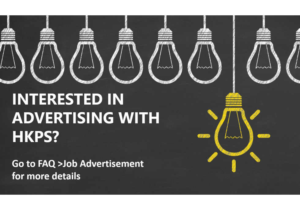 Job adverstisment